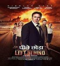 Left Behind (2014) Hindi Dubbed Watch Full Movie Online DVD Free Download