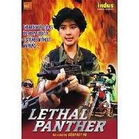 Lethal Panther (1990) Hindi Dubbed Full Movie Watch Online HD Print Free Download