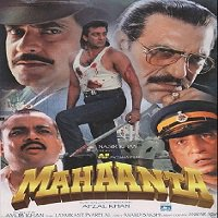 Mahaanta: The Film (1997) Full Movie Watch Online HD Print Free Download