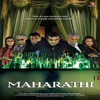 Maharathi (2008) Full Movie Watch Online HD Print Free Download