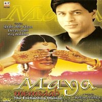 Maya Memsaab (1993) Watch Full Movie Online DVD Free Download