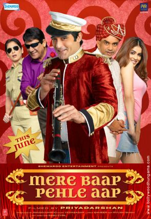 Mere Baap Pehle Aap (2008) Full Movie Watch Online HD Download