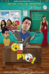 Oh My Pyo (2014) Full Movie Watch Online HD Print Free Download