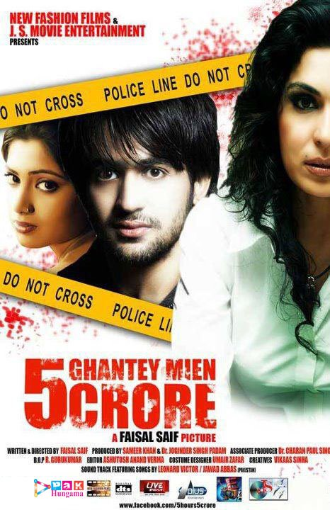 Paanch Ghantey Mien Paanch Crore (2012) Full Movie Watch Online Download