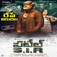 Patel S.I.R (2018) Hindi Dubbed Full Movie Watch Online HD Free Download
