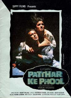 Patthar Ke Phool Full Movie (1991) Watch Online HD Download