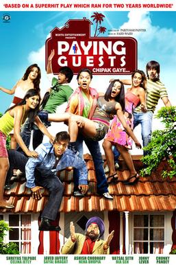 Paying Guests (2009) Full Movie Watch Online HD Free Download