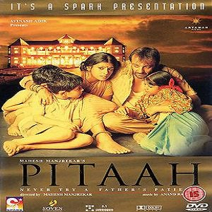 Pitaah (2002) Watch Full Movie Online DVD Print Free Download