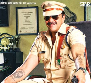 Policegiri (2013) Full Movie Watch Online HD Print Free Download
