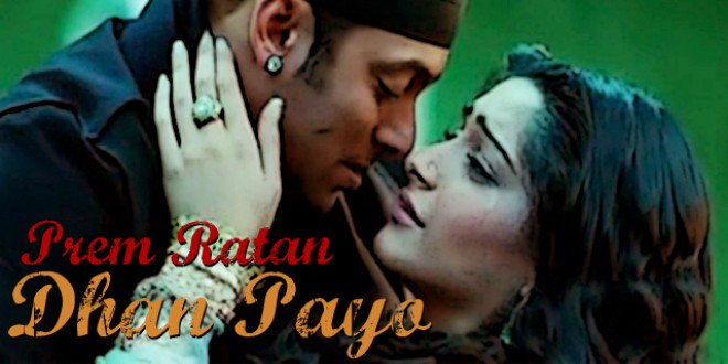 Prem Ratan Dhan Payo (2015) Movie Watch online HD Download