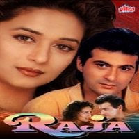 Raja (1995) Watch Full Movie Online DVD Print Free Download