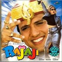 Rajaji (1999) Full Movie Watch Online HD Print Quality Free Download