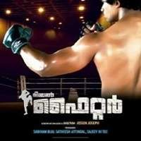Real Fighter (2016) Hindi Dubbed Full Movie Watch Online HD Print Free Download