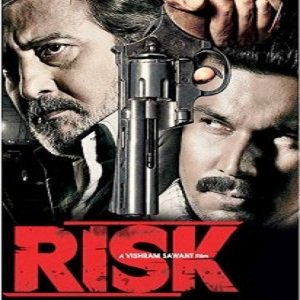 Risk (2007) Watch Full Movie Online DVD Print Free Download