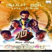 Rum (2017) Hindi Dubbed Full Movie Watch Onilne HD Print Free Download