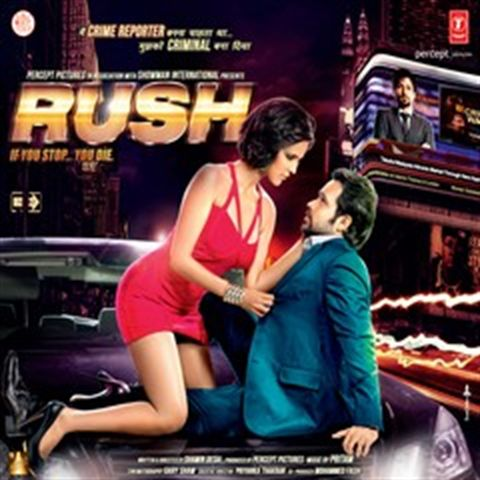 Rush (2012) Full Movie Watch Online HD Print Free Download