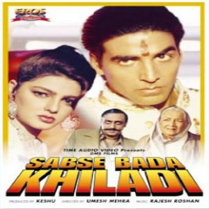 Sabse Bada Khiladi (1995) Watch Full Movie Online DVD Print Free Download