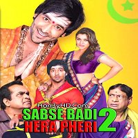 Sabse Badi Hera Pheri 2 (2012) Full Movie Watch Online HD Download