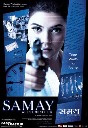 Samay: When Time Strikes (2003) Full Movie Watch Online HD Free Download
