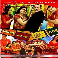 Second Marriage Dot Com (2014) Watch Full Movie Online DVD Download