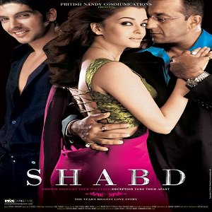 Shabd (2005) Watch Full Movie Online DVD Print Free Download
