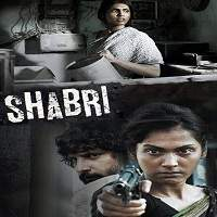 Shabri (2011) Hindi Full Movie Watch Online HD Print Free Download