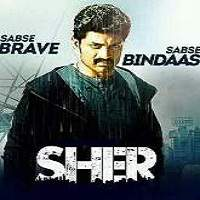 Sher (2015) Hindi Dubbed Full Movie Watch Online HD Print Free Download