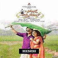 Soggade Chinni Nayana (2016) Hindi Dubbed Full Movie Watch Online Free Download