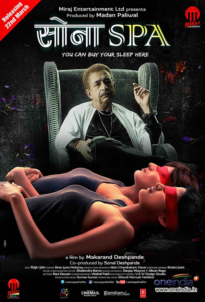 Sona Spa (2013) Full Movie Watch Online HD Free Download