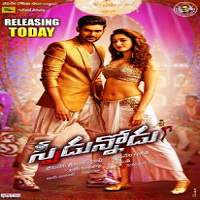 Speedunnodu (2016) Hindi Dubbed Full Movie Watch Online HD Download