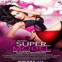 Super Model (2013) Watch Full Movie Online DVD Print Download