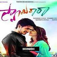 Swamy Ra Ra (2017) Hindi Dubbed Full Movie Watch Online Free Download