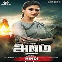 Tejasvini (Aramm 2018) Hindi Dubbed Full Movie Watch Free Download