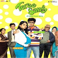 Teree Sang (2009) Full Movie Watch Online DVD Print Download
