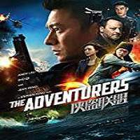 The Adventurers (2017) Full Movie Watch Online HD Print Free Download