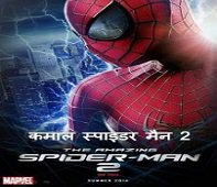 The Amazing Spider Man 2 (2014) Hindi Dubbed Watch Full Movie HD Download