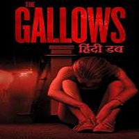 The Gallows (2015) Hindi Dubbed Full Movie Watch Online Free Download