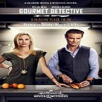 The Gourmet Detective (2015) Full Movie Watch Online HD Free Download