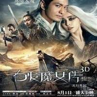 The White Haired Witch of Lunar Kingdom (2014) Hindi Dubbed Full Movie Watch Free Download