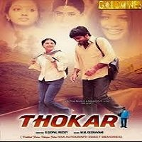 Thokar (2004) Hindi Dubbed Full Movie Watch Online HD Free Download