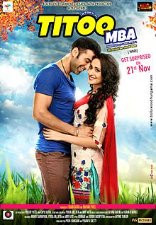 Titoo MBA (2014) Full Movie Watch Online HD Free Download