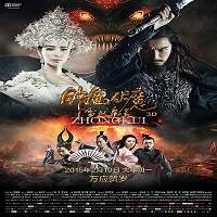 Zhongkui: Snow Girl and the Dark Crystal (2015) Hindi Dubbed Full Movie Watch Free Download