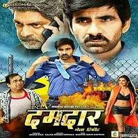 Nela Ticket (2018) Hindi Dubbed Full Movie Watch Online HD Print Free Download