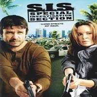 S.I.S. Special Investigation Section (2008) Hindi Dubbed Full Movie Watch Free Download