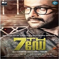 7th Day (2019) Hindi Dubbed South Indian Full Movie Watch Online HD Print Free Download