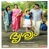 Drishyam (2013) Hindi Dubbed Full Movie Watch Online HD Print Free Download