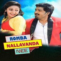 Daring Dilwala 3 (Rombha Nallavan Da Nee 2019) Hindi Dubbed Full Movie Watch Free Download