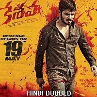 Mard Ka Inteqam (Keshava 2017) Hindi Dubbed Full Movie Watch Online HD Free Download