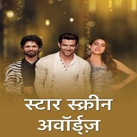 Star Screen Awards Main Event (2019) Hindi Award Show Watch Online HD Free Download