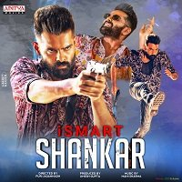 Ismart Shankar (2020) Hindi Dubbed Full Movie Watch Online HD Free Download